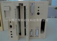 西门子S5维修,西门子S5PLC断电程序丢失维修,西门子S5PLC编程