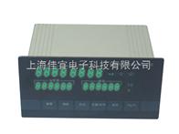 KM06重量變送器