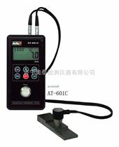 AT -601C鋼板厚度檢測儀|超聲波測厚儀廠家