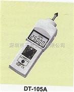 数显转速计SHIMPO新宝DT-105A