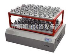 HX-300S敞开式双层大容量摇瓶机