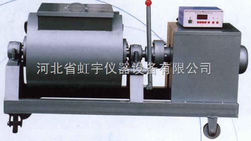 强制式单卧轴混凝土搅拌机