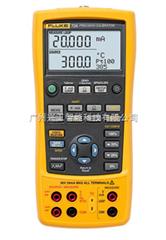 Fluke 726高精度多功能过程校准器 | 过程校验仪