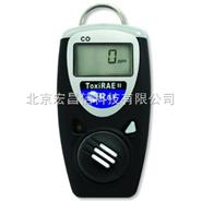ToxiRAE有毒气体检测仪
