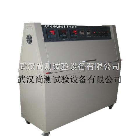 武汉紫外老化实验箱