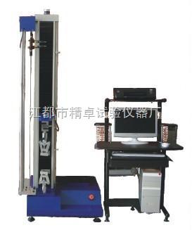 JZL-D  5000N橡胶试验机