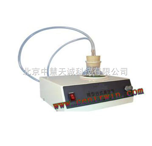 微型台式真空泵 型号:ZGL-802