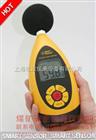 代理直销噪音计|厂家直销声级计|AR854