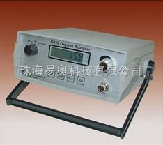 G810便携式常量氧分析仪