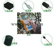 便携式农田环境检测仪 手持式农业环境监测仪