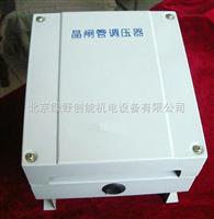 JS-01可控硅单相调压器