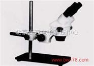長臂支架體視顯微鏡