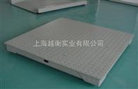 (1x1.2m)1吨电子地磅,1吨地磅价格-越衡集团秤台与吨位可以定做