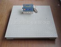 (2x3m)5吨电子地磅,5吨地磅价格-越衡集团秤台与吨位可以定做