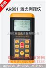激光测距仪|AR861|60m测距仪