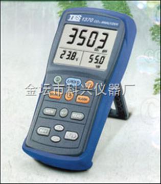 TES-1370红外线二氧化碳测试器