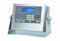 D2002E数字称重仪表