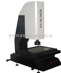 供应扬州二次元测量仪*南通二次元测量仪*南京二次元测量仪