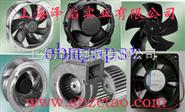 离心风机D2E133-AM47-01现货ebmpapst风机指定上海泽滔代理