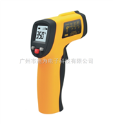GM-300 红外测温仪GM300 香港标智