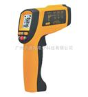 GM1650香港标智 GM1650 红外测温仪