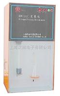 KDN102CKDN-102C定氮仪【KDN102C】