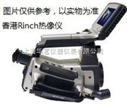 RC360+香港RINCH红外线热成像仪