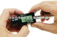 HT-1000A里氏硬度計/美國杰瑞HT-1000A里氏硬度計