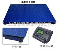宁波电子地磅价格_1吨2吨3吨地磅厂家_80吨100吨120吨地磅秤公司