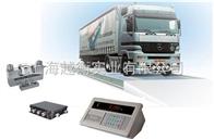 绍兴电子地磅价格_1吨2吨3吨地磅厂家_80吨100吨120吨地磅秤公司
