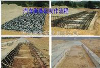 衢州电子地磅价格_1吨2吨3吨地磅厂家_80吨100吨120吨地磅秤公司