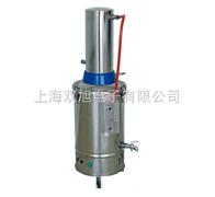 YNZD-20不锈钢电热蒸馏水器YN-ZD-20普通型蒸馏水器YN-ZD20