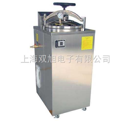 YXQ-LS70A立式压力蒸汽灭菌器YXQ-LS-70A