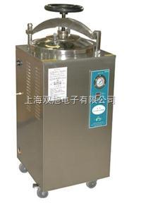 YXQ-LS75SII立式压力蒸汽灭菌器