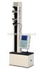 DLS-Z衛生紙抗張強度試驗機