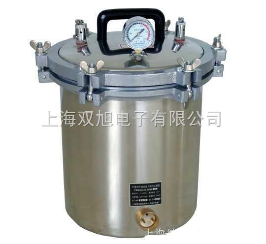 YXQSG46-280SA手提式煤电二用灭菌器