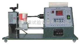 ZBT-10A纸碗挺度测定仪