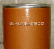 4-硝基肉桂醛