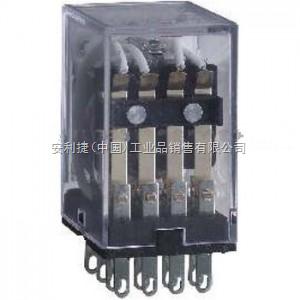 小型中功率电磁继电器jzx-22f 2z焊 dc12v