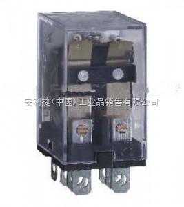 小型大功率电磁继电器jqx-13f 2z插 dc24v
