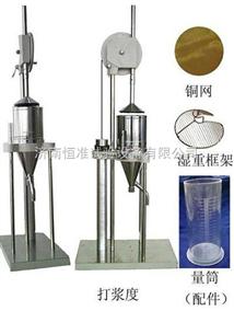 SDJ-100纸浆打浆度测定仪