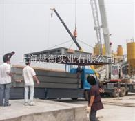 大连电子地磅价格_1吨2吨3吨地磅厂家_80吨100吨120吨地磅秤公司