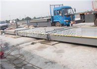 丹东电子地磅价格_1吨2吨3吨地磅厂家_80吨100吨120吨地磅秤公司