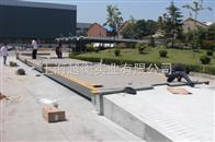 锦州电子地磅价格_1吨2吨3吨地磅厂家_80吨100吨120吨地磅秤公司