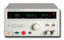 CS2678X南京長盛接地電阻測試儀CS2678X
