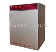 BCJ160SBC-J160S二氧化碳培养箱