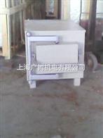 GSk单双开门烘箱 红外线烘箱 履带式烘箱