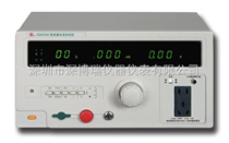 CS2675AX南京長盛泄漏電流測試儀CS2675AX/泄漏電流測試儀CS2675AX