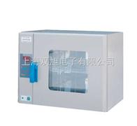 HPX9162MBEHPX-9162MBE电热恒温培养箱