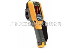 FLUKE-Ti110通用型红外热像仪